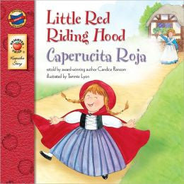 Little Red Riding Hood/Caperucita Roja (Spanish-English)