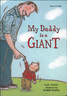 My Daddy is a Giant (Portuguese-English)