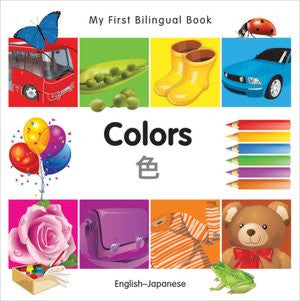 My First Bilingual Book-Colors (Japanese-English)
