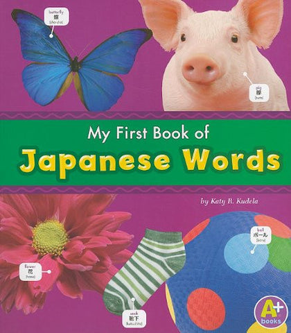 My first book of Japanese Words (Japanese-English)