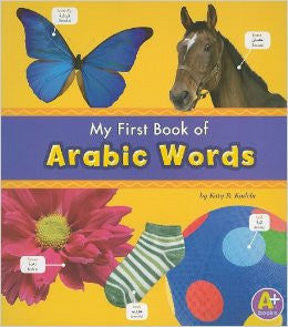 Arabic Words Children's Book; My First Book of Arabic Words (bilingual dictionary)