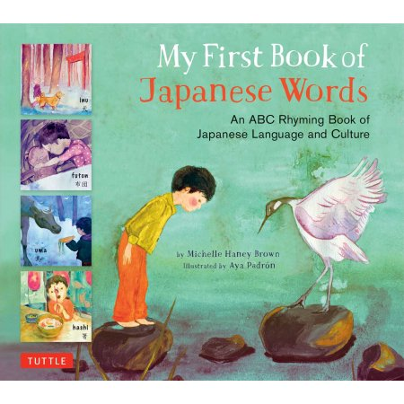 My First Book of Japanese Words: An ABC Rhyming Book of Japanese and Culture (Bilingual)