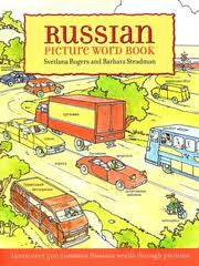 Russian Picture Word Book  (Russian-English)