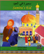 Samira's Eid (French-English)