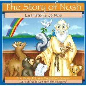 Story of Noah - La historia de Noah (Spanish-English)