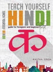 Teach Yourself Hindi - Guide for foreigners and beginners (Hindi-English)