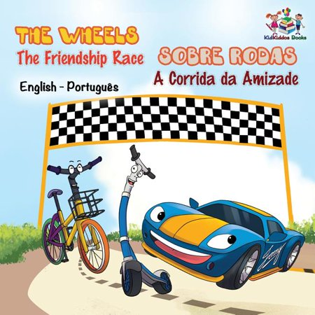 The Wheels - The Friendship Race (Brazilian Portuguese-English)