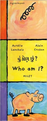 Who Am I (Gujarati-English)