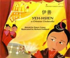 Yhe-Hsien, Chinese Cindarella (Japanese-English)