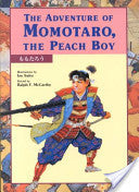 The Adventure of Momotaro, the Peach Boy (Japanese-English)