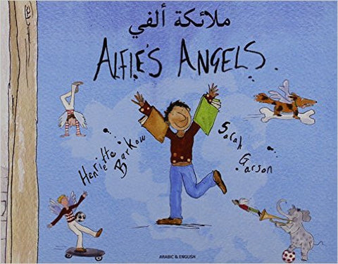 Bilingual Chinese Children's Book: Alfie's Angels (Chinese-English)