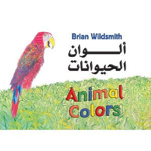 Animal Colors (Arabic-English)