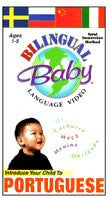 Bilingual Baby Language Video, Portuguese, DVD (Portuguese-English)