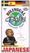 Bilingual Baby: Introduce Your Child to Japanese,  DVD (Japanese-English)