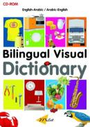 Bilingual Visual Dictionary / Book & Interactive CD (German-English)