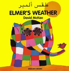 Bilingual Arabic Children's Book: Elmer's Weather (Arabic-English)