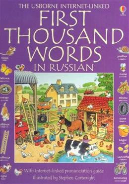 First 1000 Words in Russian (Russian-English)