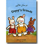 Bilingual Chinese Children's Book: Floppy's Friends (Chinese-English)
