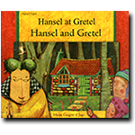 Bilingual Arabic children's Book:  Hansel and Gretel (Arabic-English)