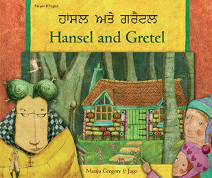 Hansel and Gretel (German-English)