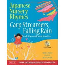 Japanese Nursery Rhymes: Carp Streamers, Falling Rain and Other Traditional Favorites (Book & CD), Japanese-English