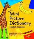 Chinese Baby dictionary: Milet Mini Picture Dictionary (Chinese-English)