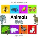 Bilingual Chinese Toddler Book; My first bilingual book - Animals (Chinese-English)