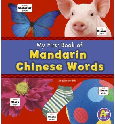 Chinese Kids Words: My First Book of Mandarin Chinese Words: Bilingual Picture Dictionary