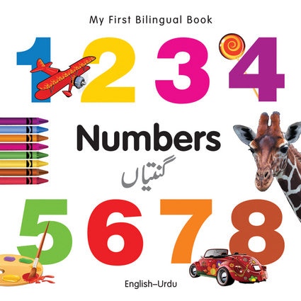 My first Bilingual Book: Numbers (Urdu-English)