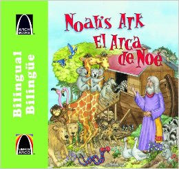 El Arca de Noe - Noah's Ark (Spanish-English)