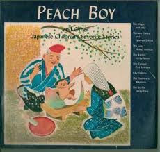 Japanese children's story: Peach Boy and Other Japanese Children Favorite Stories (English)
