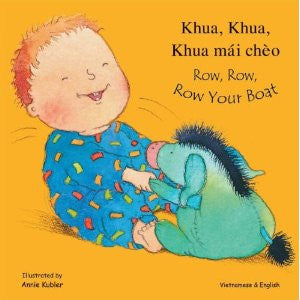 Bilingual Chinese Baby Book: Row, Row, Row Your Boat (Chinese-English)