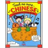 Learn Chinese for kids: Teach Me More Chinese - Book+CD  (Chinese)