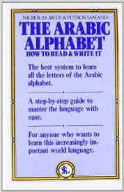 Learn Arabic: The arabic alphabet: how to read and write it (English)