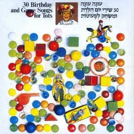 Uga, Uga, 30 shirim yom huladet - 30 Birthday Songs, CD (Hebrew)