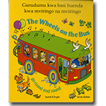 The Wheels on the Bus (Gujarati-English)