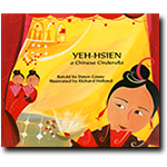 Bilingual Children's Book: Yeh-hsien, Chinese Cinderella (Russian-English)