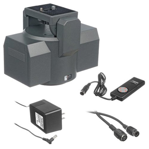 Bescor Motorized Pan & Tilt Head with Power supply and Extension Cord Kit