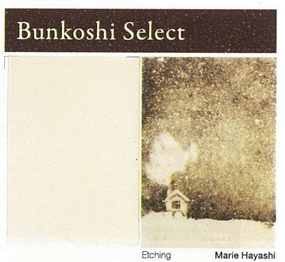 BUNKOSHI SELECT 17X20.5""