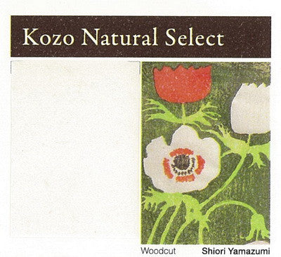 KOZO NATURAL SELECT 17X20.5""