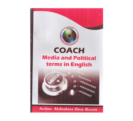 Coach Media and political terms in English