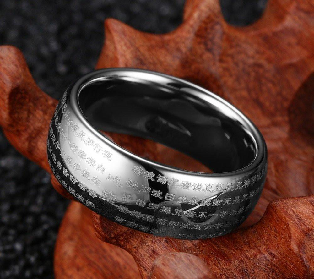 Tungsten Buddhist Prayer Ring