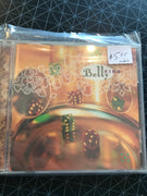 Belly - King - Used CD