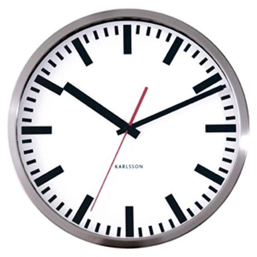 Polished Steel Station Wall Clock (29cm)