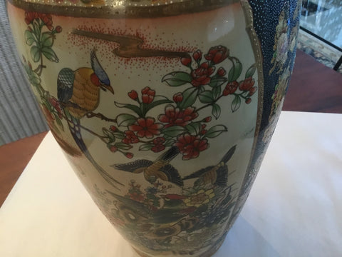 Oriental antique vase