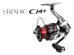 shimano stradic ci4+ HG spare spool only, not the complete reel