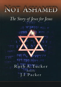 Not Ashamed: The Story of Jews for Jesus | JJJude