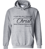 I CAN DO ALL THINGS THROUGH CHRIST PHILIPPIANS 4:13 T-Shirt and Apparel - Love Family & Home  - 5