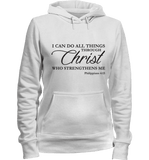 I CAN DO ALL THINGS THROUGH CHRIST PHILIPPIANS 4:13 T-Shirt and Apparel - Love Family & Home  - 4