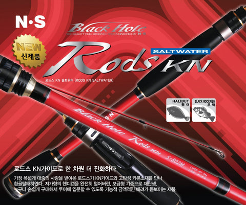 NS Rods KN Spinning